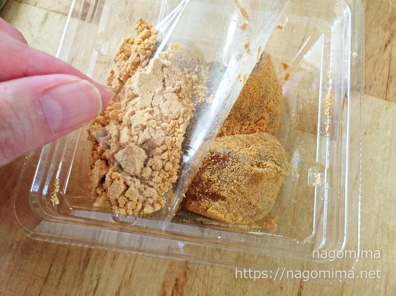 【武蔵野市・西久保】「ぼたんとおはぎ」のおはぎとわらび餅