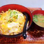 【武蔵境】巴屋の親子丼とモツ煮込みセット