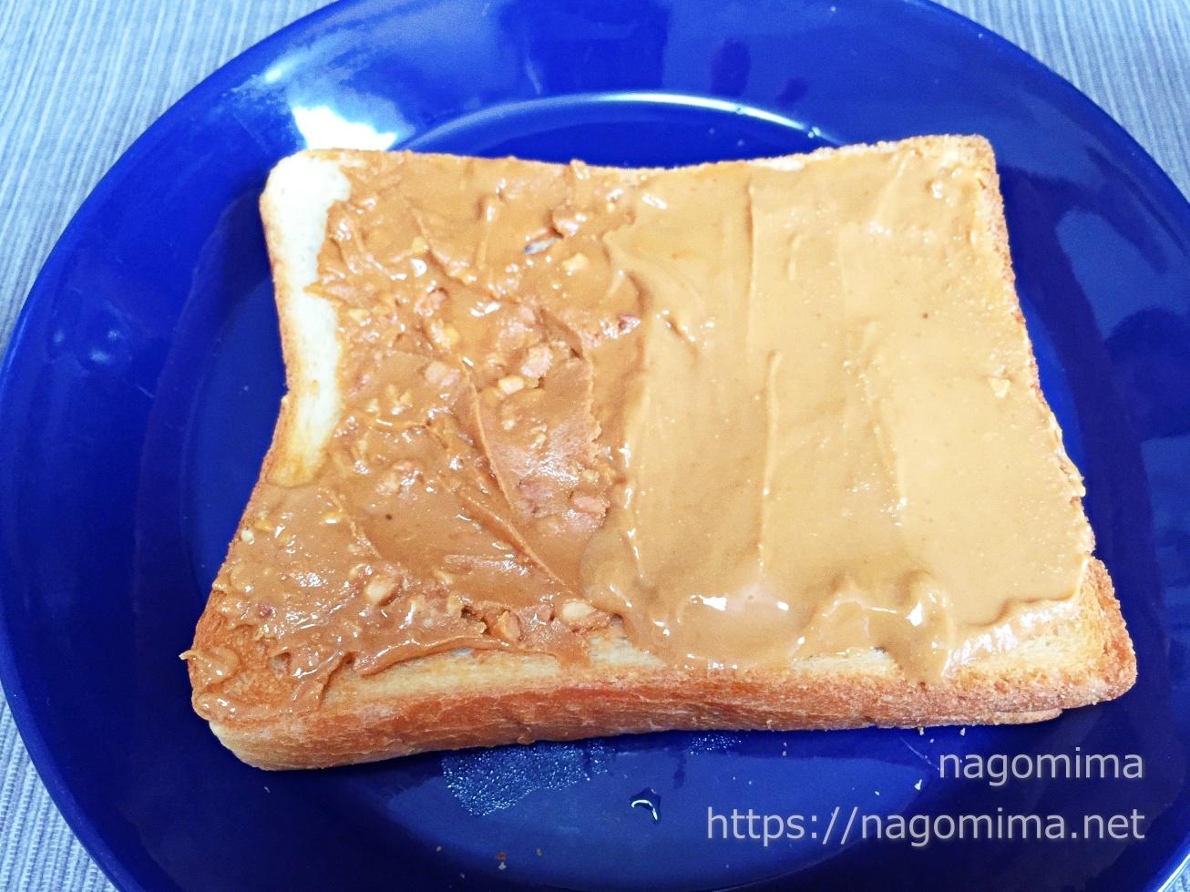 HAPPY NUTS DAYのピーナッツバター
