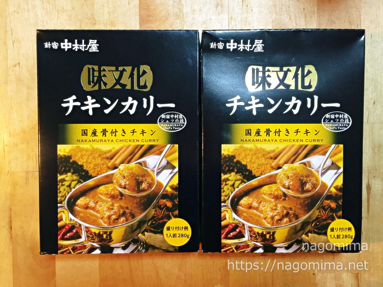 新宿中村屋の高級レトルトカレー「味文化チキンカリー」食べてみた
